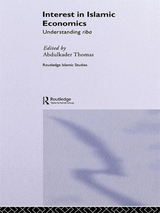 an analysis of the concept that encompasses every aspect of ones life in islam The islamic concept of meeting place and its application in e-commerce by abdulrahman alzaagy since the emergence of electronic commerce, a massive development and a considerable increase has occurred in every aspect of business life worldwide.