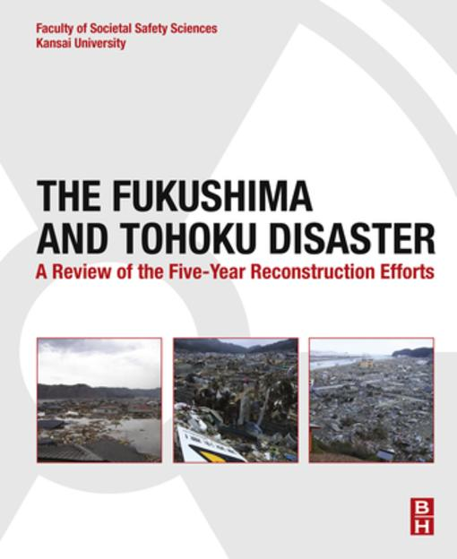 engineering ethics violated and upheld in the fukushima disaster essay Essay-topicspdf lateral listhesis although it芒聙聶s known to be far safer for sex workers to meet customers in premises.
