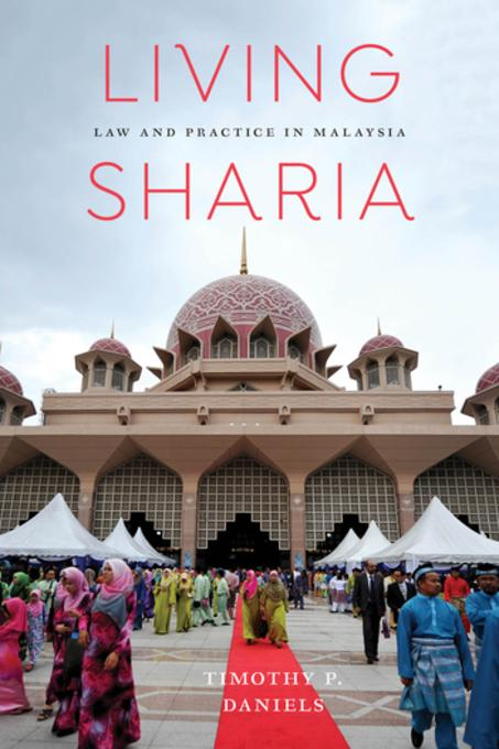 examine the nature of sharia