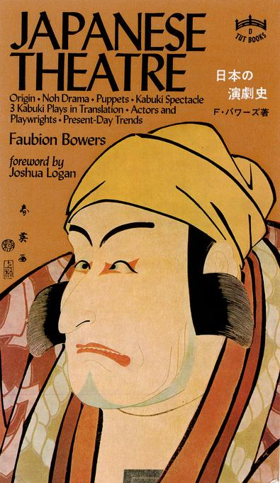 an analysis of kabuki japanese traditional theatrical arts
