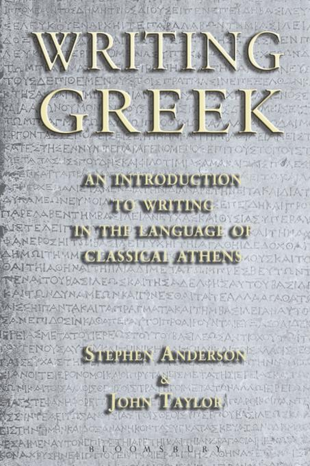 how to write in greek Details of the greek language and alphabet, and of the history of written greek, a hellenic language spoken mainly in greece and cyprus.