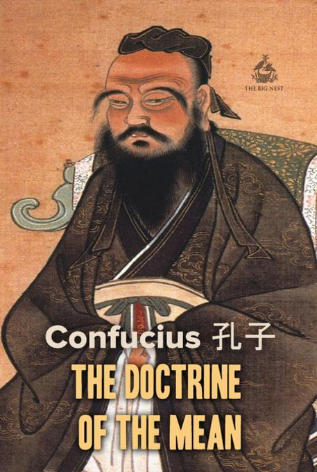confucian doctrine The four books: the great learning, the doctrine of the mear [ie mean] confucian analects [and] the works of mencius [james legge, confucius confucius, mencius mencius] on amazoncom free shipping on qualifying offers this work has been selected by scholars as being culturally important, and is part of the knowledge base of civilization as we know it.